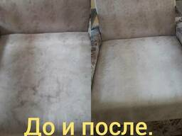 Выездная химчистка мягкой мебели, ковровых покрытий, ковров.