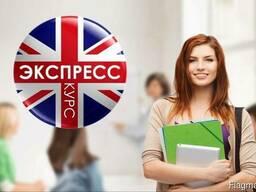 Выучить английский быстро