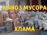 Вывоз строительного мусора, не нужного хлама, утилизация - фото 1