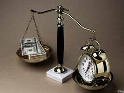 Взыскание дебиторской задолженности и долги.Розыск имущества