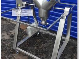 Y-образный и V-образный смеситель на 30 литров из нерж стали