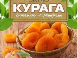 Ядро косточки абрикоса . Миндаль - photo 2