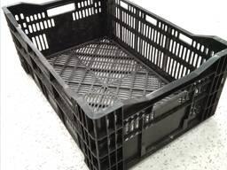 Ящик пластиковый 600х400х240 хозяйственный перфорированный