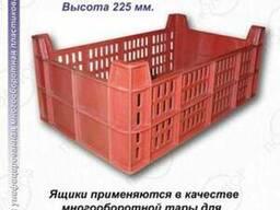 Ящики пластиковые 500-400-150