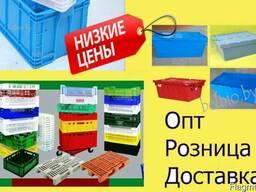 Ящики пластиковые в ассортименте от 9 руб