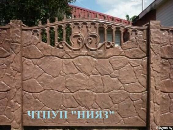 Забор ж/б декоративный не требующий окраски