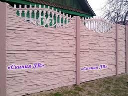 Забор железобетонный «Скала открытая»