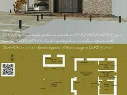 Проект дома, бани- за пол цены по акции. услуги архитектора.