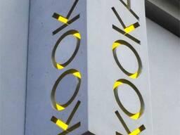 Заказать проект рекламы на фасад, указатель, дизайн-проект