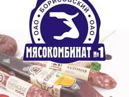 Закупаем продукцию Борисовского мясокомбината с дисконтом