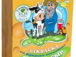 Закваска для мягкого сыра дозировка на 250 литров молока