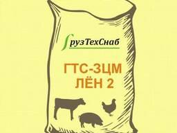 Заменитель цельного молока ЗЦМ