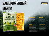 Замороженный манго, маракуйя - фото 1