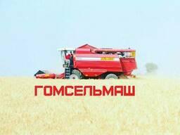 Запчасти к комбайнам Гомсельмаш