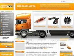 Запчасти ко всем грузовым автомобилям и прицепам (импортным)