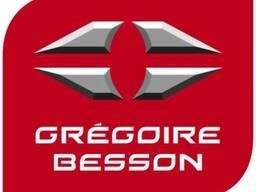 Запчасти на Gregoire Besson