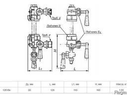 Запорное устройство указателя уровня кранового типа цапковое