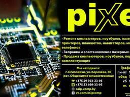 Заправка картриджей лазерных принтеров, ремонт ПК Осиповичи
