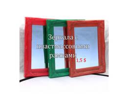 Зеркало; Рамки на экспорт