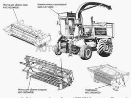 Жатка для кукурузы на КСК-100 КИС 0600000Б
