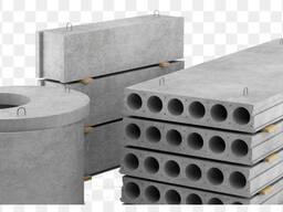 ЖБИ (плиты, кольца, лотки, блоки лестницы и др. ), бетон