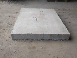 Железобетонная плита дождеприемника П-1 (П 12.9.10)