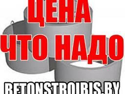 Железобетонные кольца для канализации 1м.-1,5м-20м крышки