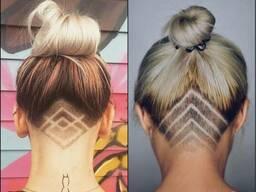 Женские выстриги