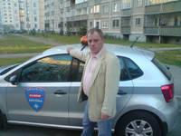 Голландрев Сергей