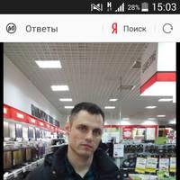 Хомик Максим