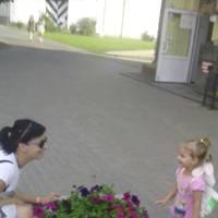 Валерьевна Германович