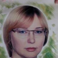 Трич Наталья