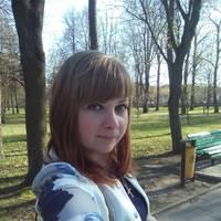 Пенцак Алена Викторовна