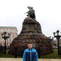 Шавель Андрей
