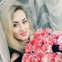 Горегляд Екатерина Сегреевна