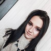 Лахмыткина Дарья