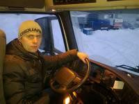 Голубцов Станислав