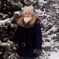 Макаренко Татьяна Сергеевна