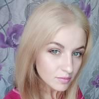 Прилепина Елена