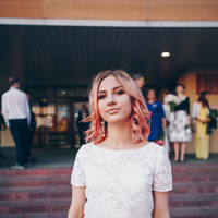 Анейчик Екатерина Геннадьевна