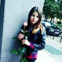Трухан Анастасия