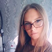 Бизотосная Анастасия Сергеевна