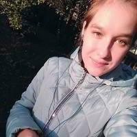 Иваненко Алина Анатольевна