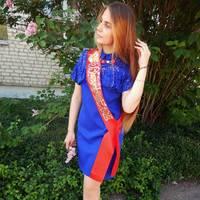 Рудникова Янина Владимировна