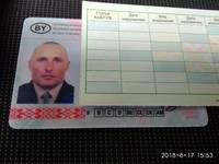 Астекалов Дмитрий Иванович