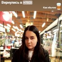 Марчук Виталия Витальевна