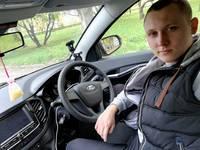 Леоненко Максим Николаевич
