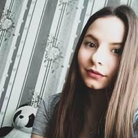Шелуха Мария Александровна