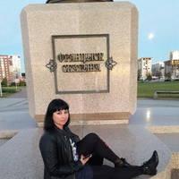 Мороз Ирина Сергеевна