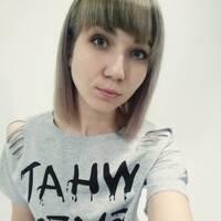 Трафимова Анжела Ивановна